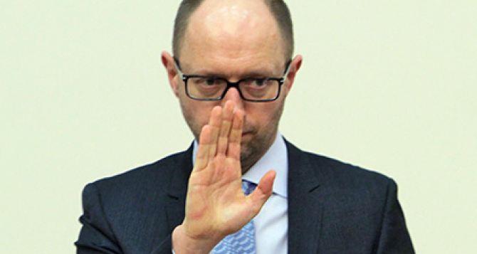 Студенты Мариуполя указали Яценюку, что он нарушает Конституцию и намекнули про акции неповиновения