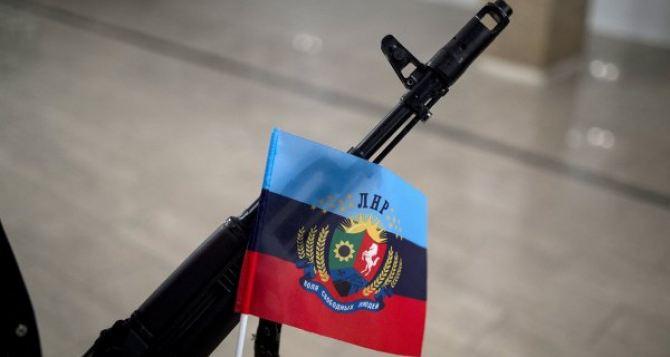 В самопровозглашенной ЛНР приняли временную конституцию