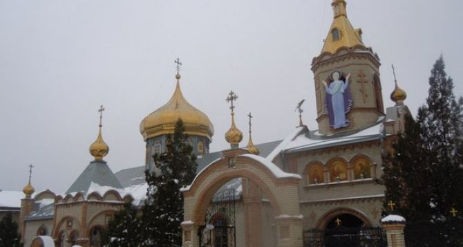 Погода в Луганске на Новый год