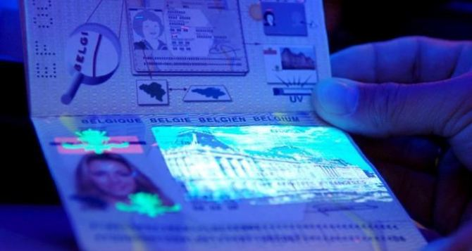 Что собой представляет биометрический паспорт?