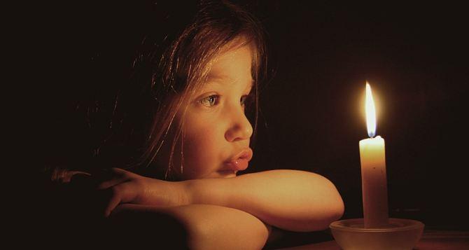 В Луганске невозможно обойтись без веерных отключений света. —Горсовет