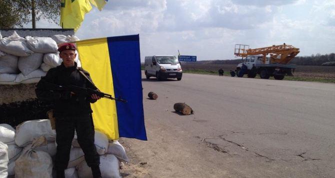 Покинуть неподконтрольную Украине территорию Донбасса можно будет только по семи направлениям (список)