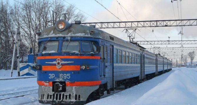 В Мариуполе закрыли предварительную продажу билетов на поезда до Киева и Львова