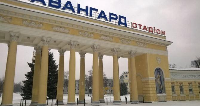 Луганский стадион «Авангард»: полгода после обстрелов (фоторепортаж)