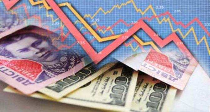 Стало известно, какая сумма необходима для стабилизации финансовой системы в Украине