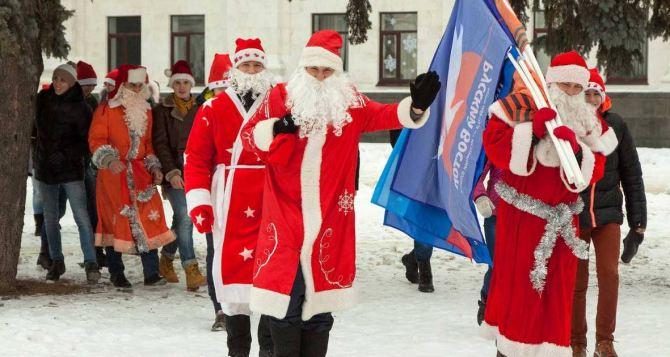 В центре Луганска прошла акция «Игры Дедов Морозов» (фото)