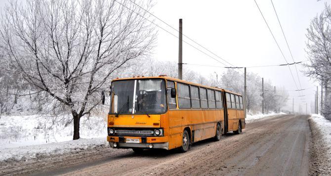 Автобус донецк попасная