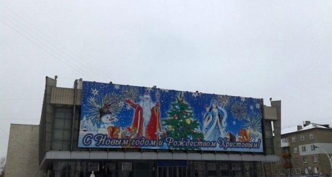 Ужас! «Грады» слышны конкретно! —Ситуация в Луганске 9января