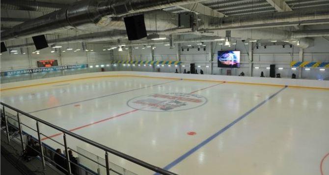 На старый Новый год в Луганске школьники смогут бесплатно покататься на коньках в Ледовой арене