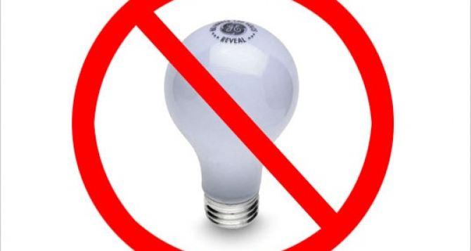 В Харькове перешли на жесткий режим экономии электроэнергии