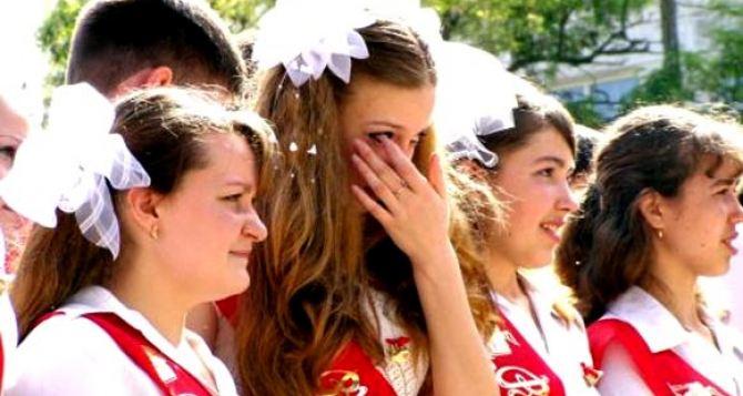 Выпускники школ Донецка могут остаться без аттестатов