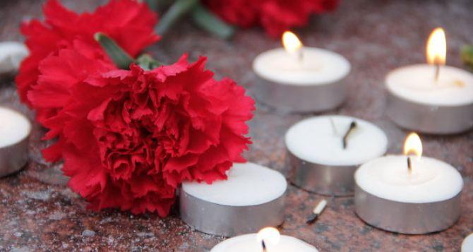 14января в Донецкой области объявили днем траура