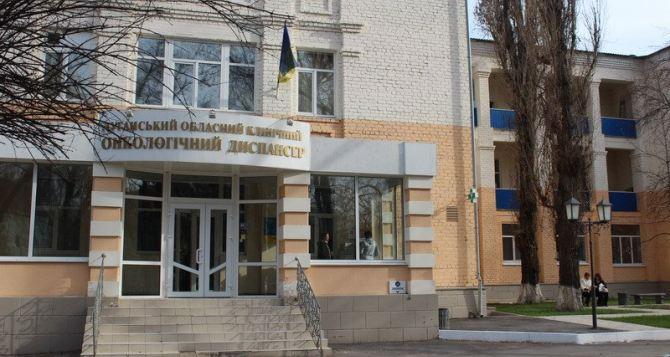 В ближайшее время завершится восстановление Луганского онкологического диспансера