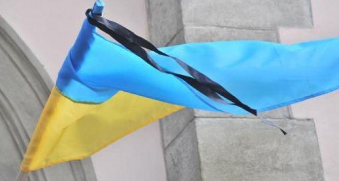 В Украине 15января объявлен День траура