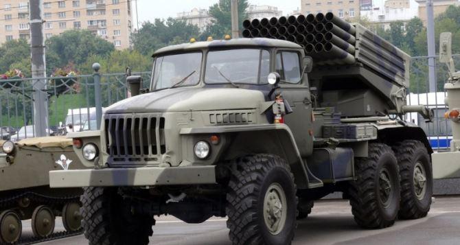 Луганская область под обстрелом из артиллерии и Градов