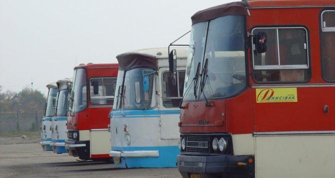 Международные автобусы из Луганска будут отправляться только от автостанции