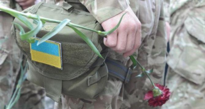 В Харькове обнародовали список погибших в АТО харьковчан