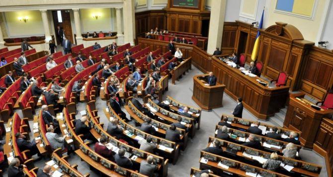 Депутаты Верховной рады не голосовали за отмену депутатской неприкосновенности