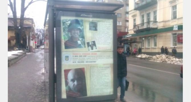В Харькове подключили социальную рекламу для борьбы с ЛНР и ДНР
