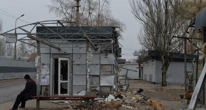 Ситуация в Донецке: из-за обстрелов есть жертвы и разрушения