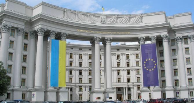 Украина в полной мере выполняет Минские договоренности. —Заявление МИД