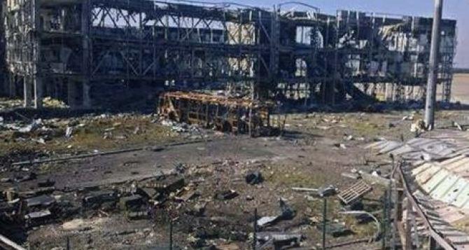 В аэропорту Донецка рухнула часть перекрытий в здании нового терминала