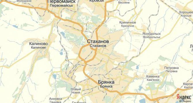 Утром начались обстрелы из «Града» и «Урагана» жилых кварталов Стаханова. —Очевидцы