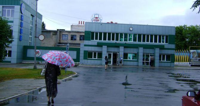 На Лутугинском комбинате прокатных валков состоялся пробный пуск восстановленных мощностей