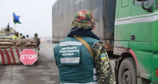 В самопровозглашенной ДНР заявили, что Украина отложила введение пропусков в зону АТО еще на месяц