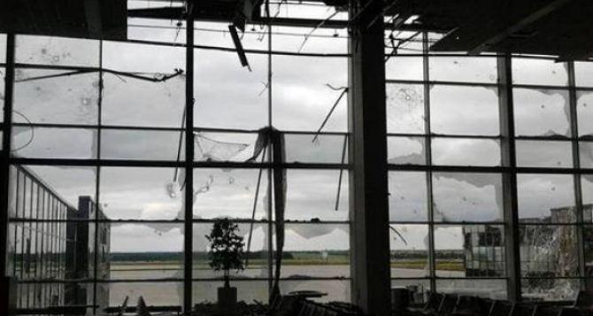 Часть Донецкого аэропорта остается под контролем украинских военных. —Минобороны