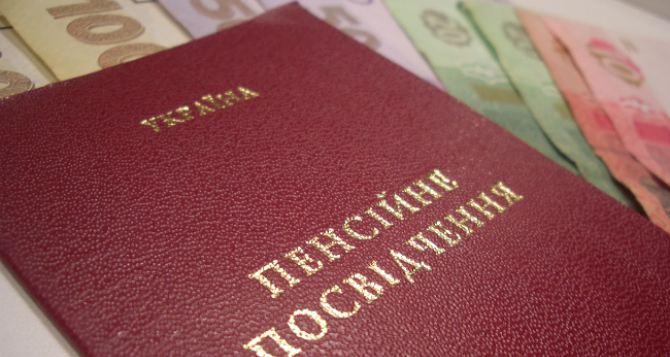 В ЛНР рассказали, почему приостановили выплату пенсий в ряде населенных пунктов