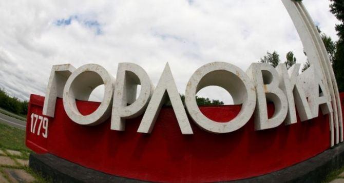 В Горловке Донецкой области обстреляли школу, детскую больницу и садик