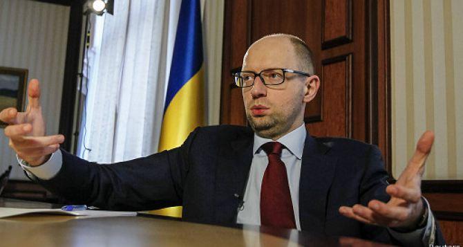 Кабмин вводит режим чрезвычайной ситуации на Донбассе. — Яценюк