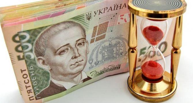 Один из украинских банков до завершения АТО не будет насчитывать штрафы по кредитам переселенцам. —ЛОГА