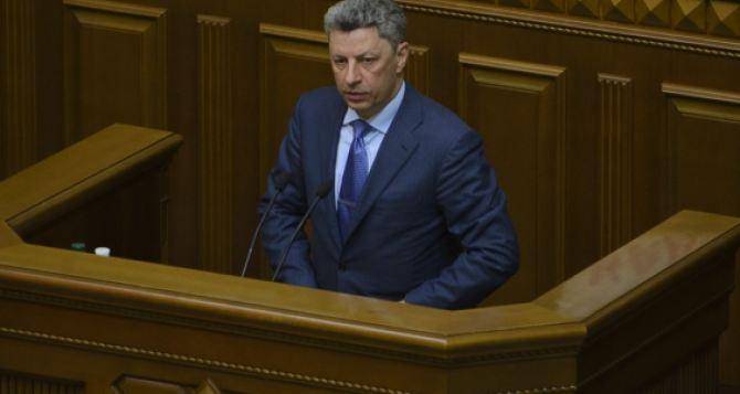 Оппозиционный блок призвал начать переговоры с Россией и ввести на Донбасс миротворцев