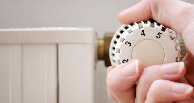 Луганчан просят не сливать воду из систем центрального отопления