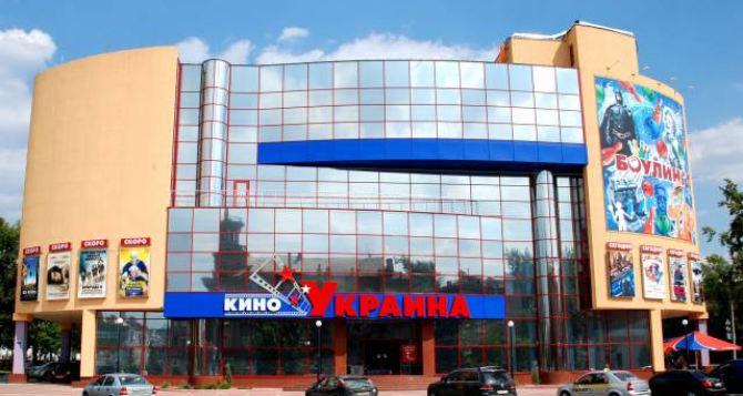 В Луганске поменяли «Украину» на «Русь» (фото)