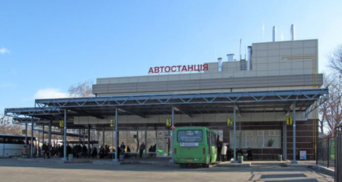 Автобус из Харькова в Луганскую область сократит маршрут