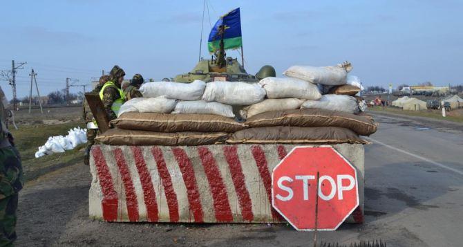Режим чрезвычайной ситуации: украинцев просят не паниковать (видео)
