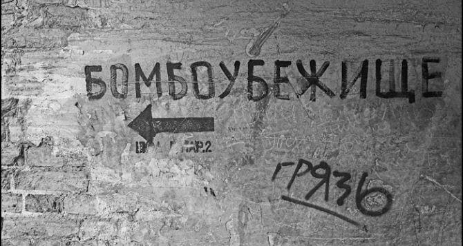 В Украине проходит полная ревизия бомбоубежищ. —Турчинов (фото)