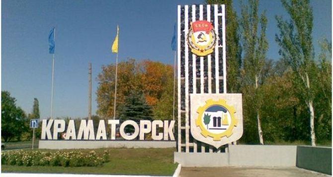Донецкий губернатор заявил, что областная власть не собирается покидать Краматорск