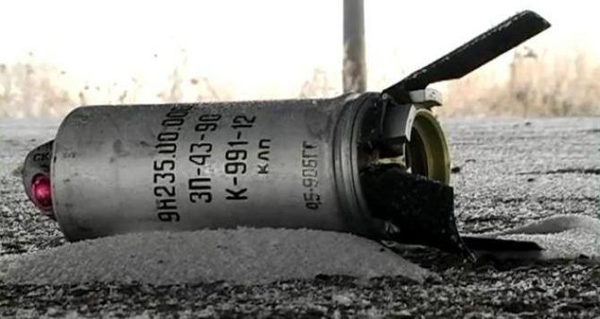 В поселке Металлист под Луганском обезвредили 7 кассетных элементов «Смерча» (видео)