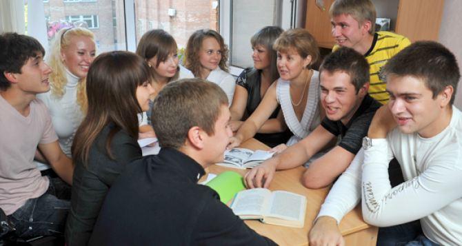 В одном из вузов Луганска изменился учебный процесс
