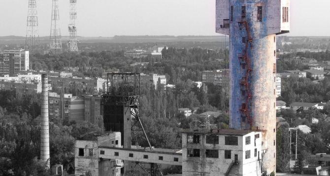 В Донецке из-за боевых действий под землей оказались заблокированы 186 шахтеров