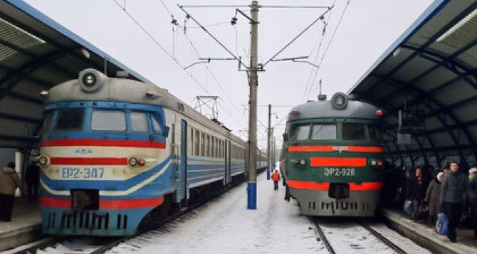Харьковчане требуют вернуть электричку в Россию