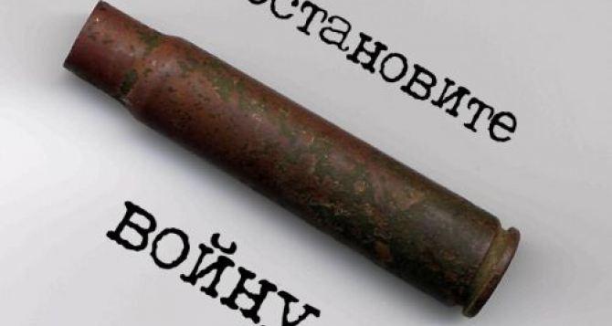 Надо немедленно прекратить гражданскую войну на Донбассе. —Харьковские эксперты