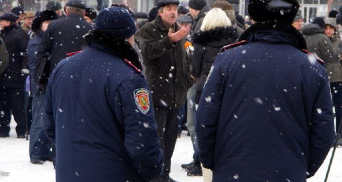 На акцию протеста в Харькове вышли чернобыльцы