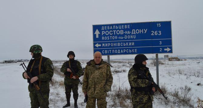Населенные пункты Луганской области вблизи Дебальцево заблокированы