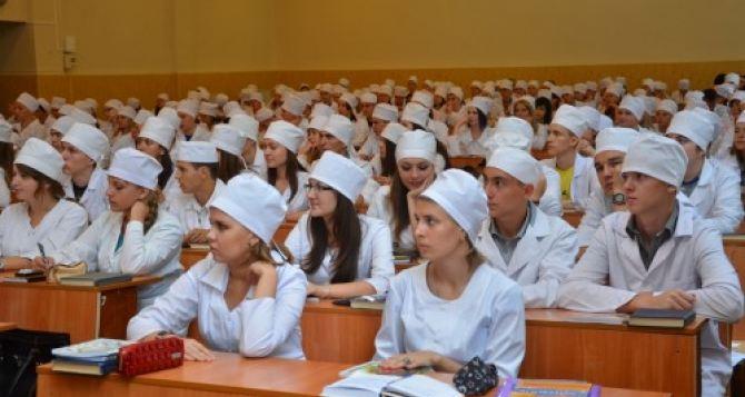 Студенты-медики с Донбасса, переведенные в Харьков, не получают стипендии