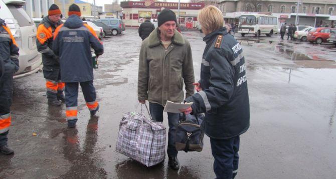 За две недели из Донецкой и Луганской областей эвакуировали 8500 человек